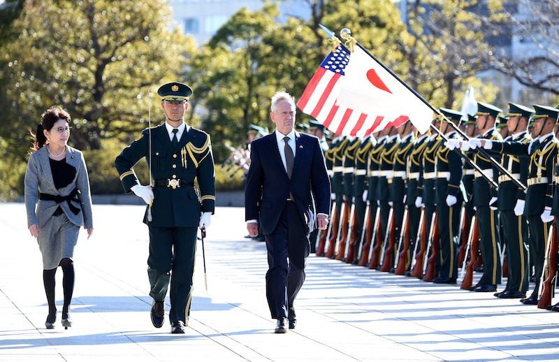 JAPAN-US-DIPLOMACY-DEFENCE