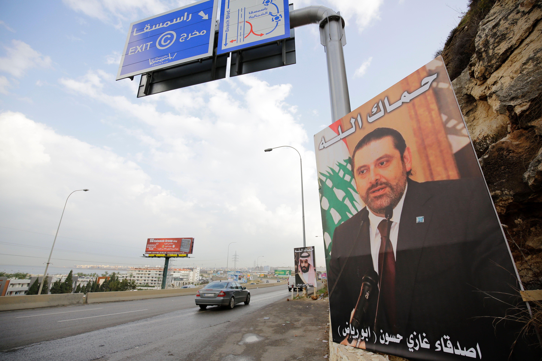 Lebanon prime minister