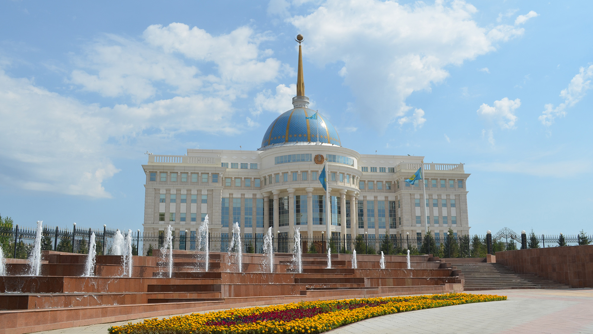 View all posts in Central Asia