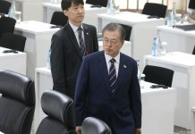 South Korean President Moon Jae in