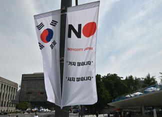Japan South Korea trade dispute