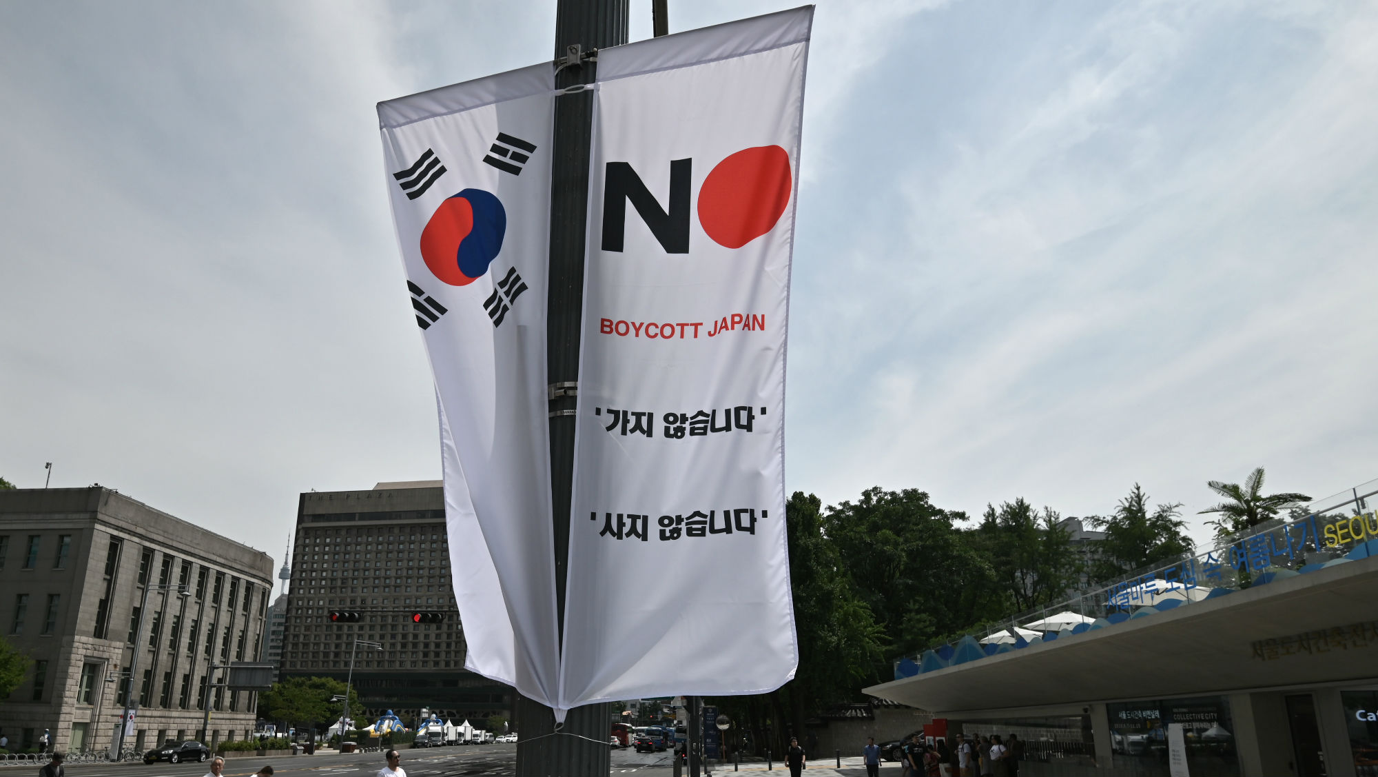 South of south korean