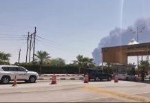 Saudi refinery attack