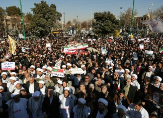 Iran pro-government protest